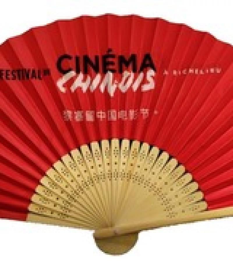 festival-cinema-chinois-richelieu