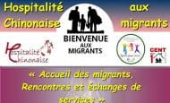 soiree-31-janvier-migrants-A4