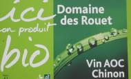 CRAVANT Domaine des Rouets 1